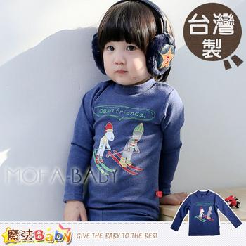 魔法Baby 台灣製造滑雪半高領長袖圖T/上衣~男童裝~k32406(5)