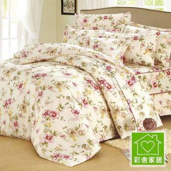 彩舍家居 風雅花都。雙人八件式兩用被床罩組