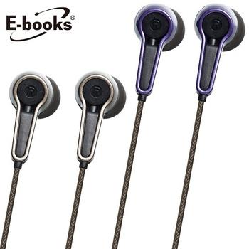 E-books C027 炫音耳道式耳機(古銅)