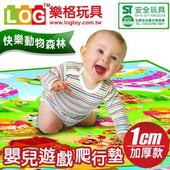 《LOG 樂格》1cm 嬰兒遊戲爬行墊 - 快樂動物森林