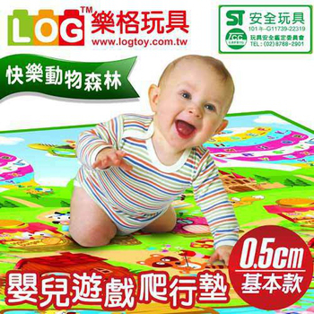 LOG 樂格 0.5cm 嬰兒遊戲爬行墊 - 快樂動物森林