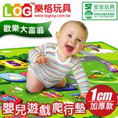 《LOG 樂格》1cm 嬰兒遊戲爬行墊 - 歡樂大富翁