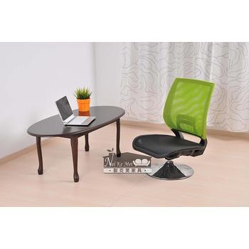 NaiKeMei-耐克美- 八里全網式和室椅(青蘋綠)