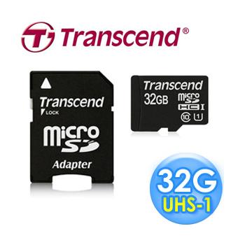 創見 32GB Class10 UHS-1 400X microSDHC 記憶卡(附SD卡)