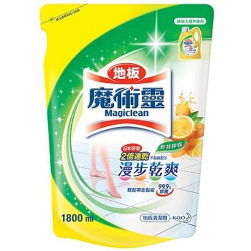 魔術靈 地板清潔劑補充包-鮮採檸檬(1800ml/包)