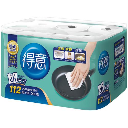 《金得意》巧撕廚房紙巾(112張*6捲/串)
