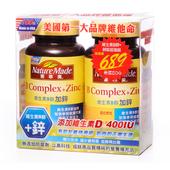 《萊萃美》維生素B群加鋅(50+50超值組)