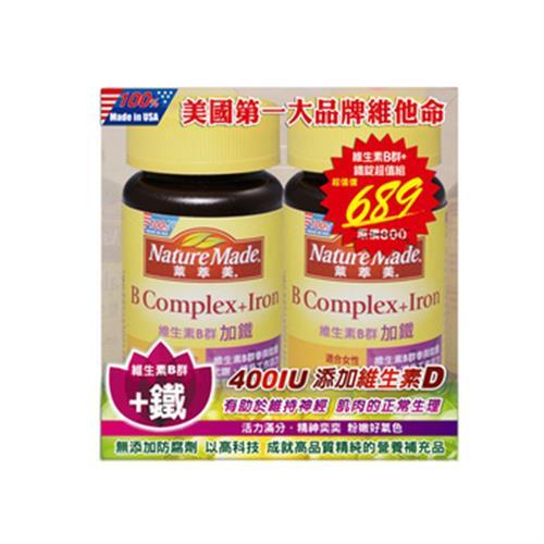《萊萃美》維生素B群加鐵(50+50超值組)