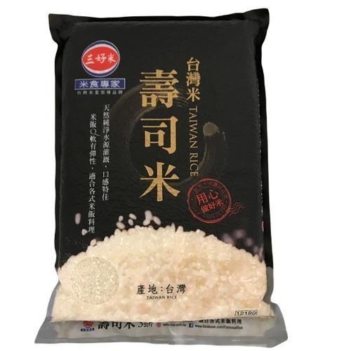 三好 台灣壽司米(3kg/包)