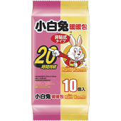 《小白兔》暖暖包20h(10PCS/包)