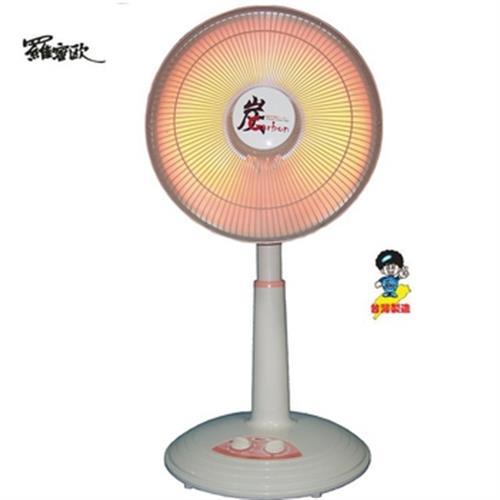 羅蜜歐 14吋定時碳素電暖器-HT-6014