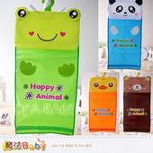 《魔法Baby》暢銷日本吊掛式髒衣集中袋(A.B.C.D)~k32765(A)