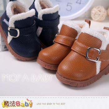 魔法Baby 時尚絨毛環扣童鞋/童靴/寶寶鞋(藍.駝)~男女童鞋~sh3454(藍/11.5cm(16))