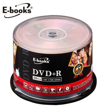 《E-books》國際版 16X DVD+R 50片桶
