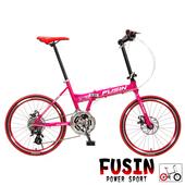 《FUSIN》F908 20吋微轉27速指撥式定位變速機械碟剎折疊車(粉色)