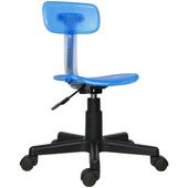 《時尚屋》艾伯特兒童椅(藍色)