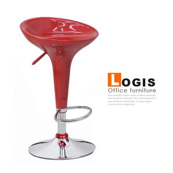 《LOGIS》貝瑞絲吧台椅-三色(紅)
