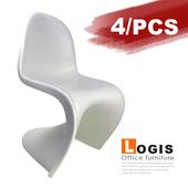 《LOGIS》斯加麗休閒椅-白4入