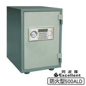 《阿波羅 Excellent》e世紀電子保險箱_防火型500ALD