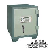 《阿波羅 Excellent》e世紀電子保險箱_防火型530ALD