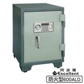 《阿波羅 Excellent》e世紀電子保險箱_防火型600ALD