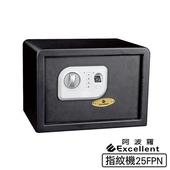 《阿波羅 Excellent》e世紀電子保險箱_指紋機25FPN