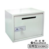 《阿波羅 Excellent》e世紀電子保險箱_投幣式型300BKD