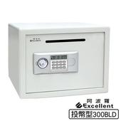 《阿波羅 Excellent》e世紀電子保險箱_投幣式型300BLD