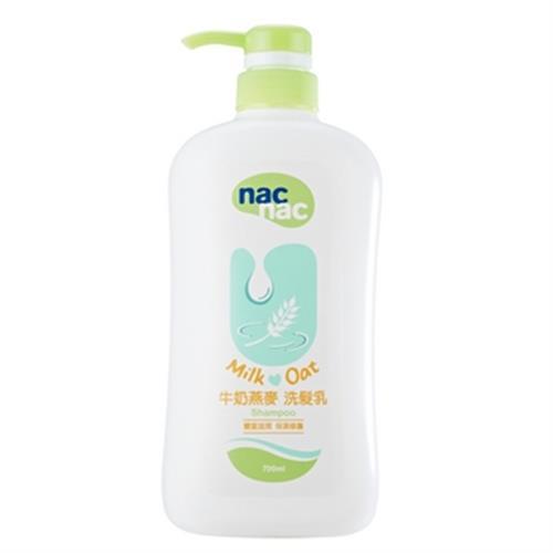 Nac Nac 牛奶燕麥洗髮乳(700ml/罐)