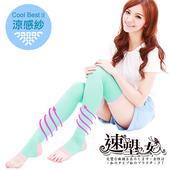 《速塑女人》涼感–冰雕夜塑美腿襪(蘋果綠)