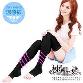 《速塑女人》涼感–冰雕夜塑美腿襪(冰雕黑)