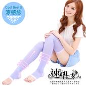 《速塑女人》涼感–冰雕夜塑美腿襪(冰雕紫)