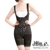 《速塑女人》480D奈米竹炭高機能平腹翹臀連身塑身衣(長版)(XL)