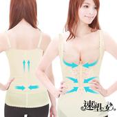 《速塑女人》速塑美人系300D涼感纖腰顯瘦衣(魅力杏-L)