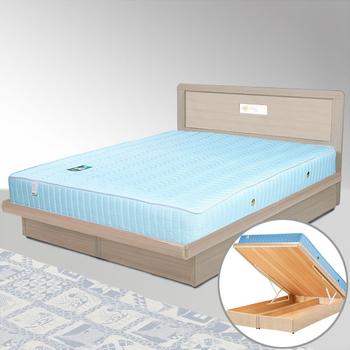 《Homelike》朵拉掀床組-6尺雙人加大(白橡木紋)