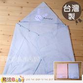 《魔法Baby》台灣製造純棉多功能浴巾/包巾(藍.粉)~嬰幼兒用品~g3538(藍)