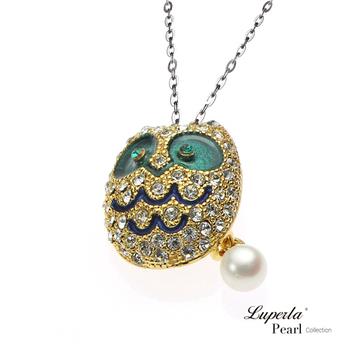大東山珠寶 Luperla L&H童話森林系列 奢華滿鑽貓頭鷹珍珠項鍊(孔雀綠)
