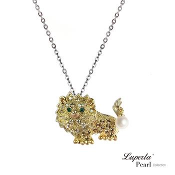 大東山珠寶 Luperla L&H童話森林系列 魔幻小獅王珍珠項鍊(高雅金)