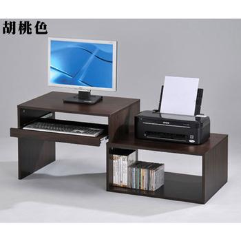 《LOGIS》和室伸縮電腦桌-2色(胡桃色)