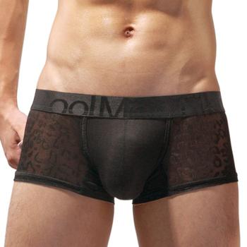 《TIKU 梯酷》會呼吸的竹纖維 型男平口男內褲-黑 (BH1192)(L腰圍29-32吋)
