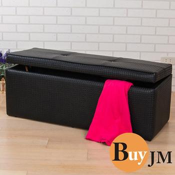 《BuyJM》精緻編織皮掀蓋收納椅-寬102cm(黑)