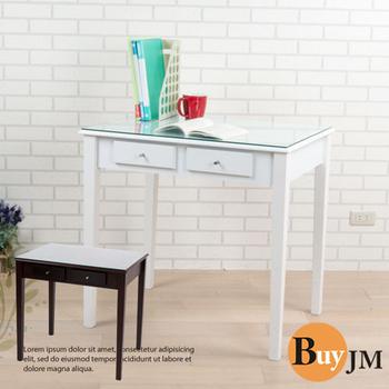 BuyJM 典雅雙抽實木腳書桌-附玻璃(白色)