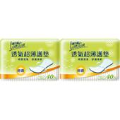《康乃馨》透氣超薄護墊-微香(40片*2包/組)