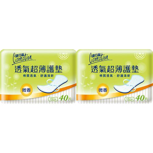 康乃馨 透氣超薄護墊-微香(40片*2包/組)