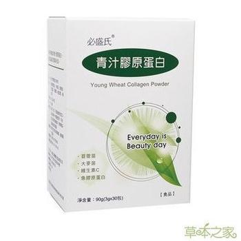 《草本之家》青汁膠原蛋白粉末1盒(3公克X30包)