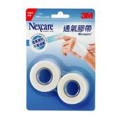 《3M》白色通氣膠帶半吋補充包(2捲/組)