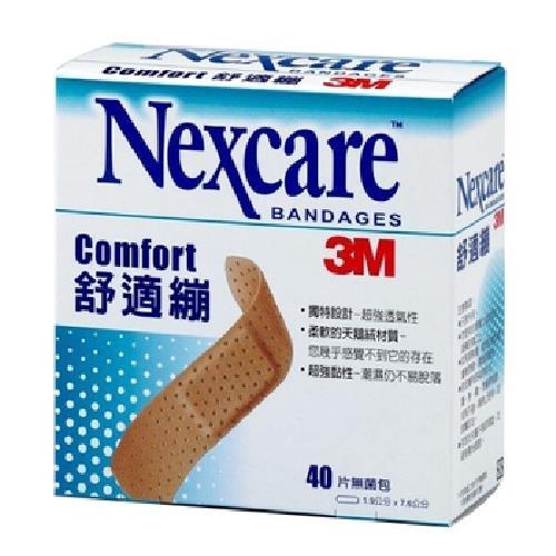 《3M》舒適繃-長條型(40片/盒)