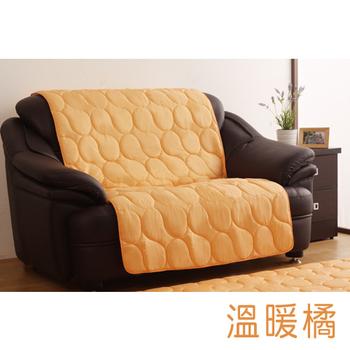 HomeBeauty 馬卡龍色沙發保潔墊-雙人座(溫暖橘)