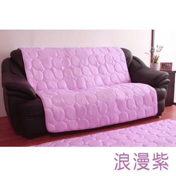 HomeBeauty 馬卡龍色沙發保潔墊-三人座(浪漫紫)
