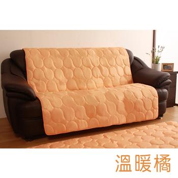 HomeBeauty 馬卡龍色沙發保潔墊-三人座(溫暖橘)